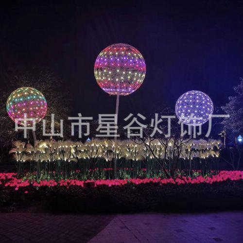 LED蒲公英芦苇灯户外防水特色公园造型景观灯不锈钢主体七彩球灯