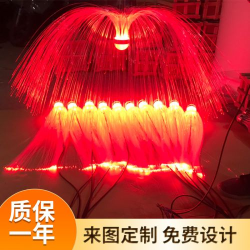 LED光纤水母灯 防水户外创意仿真水母灯七彩装饰景观灯光纤水母灯