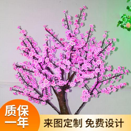 led装饰灯2米高樱花树景观灯 公园庭院亮化仿真樱花树led景观灯