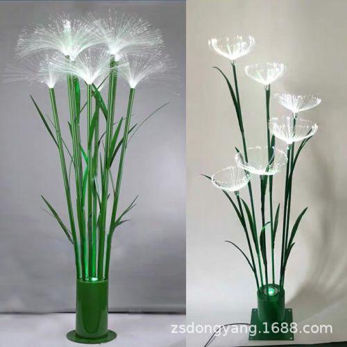 LED光纤灯户外防水插地地插灯庭院装饰草坪景观灯亮化七彩芦苇灯