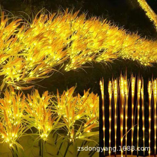 led户外仿真麦穗灯麦子地插稻谷芦苇灯花园装饰公园广场庭院景观