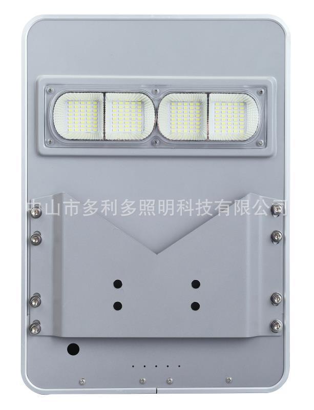 源头厂家直销太阳能路灯大量现货 MPPT一体化太阳能灯50W-200W