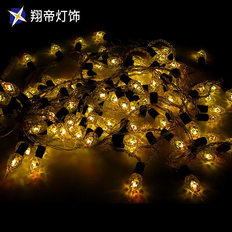 LED七彩海螺变光节日装饰灯圣诞灯饰灯光节灯展装饰 灯具直销