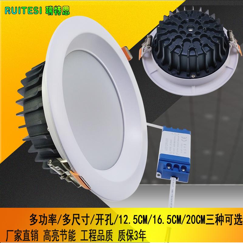 家用灯具崁入式LED天花灯 筒灯 天花射灯开孔12.5/16.5/20CM洞灯
