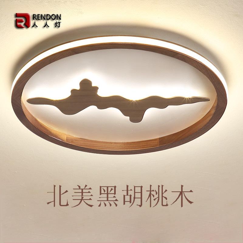 胡桃木卧室吸顶灯led中国风创意个性圆形超薄北欧书房茶室禅意灯