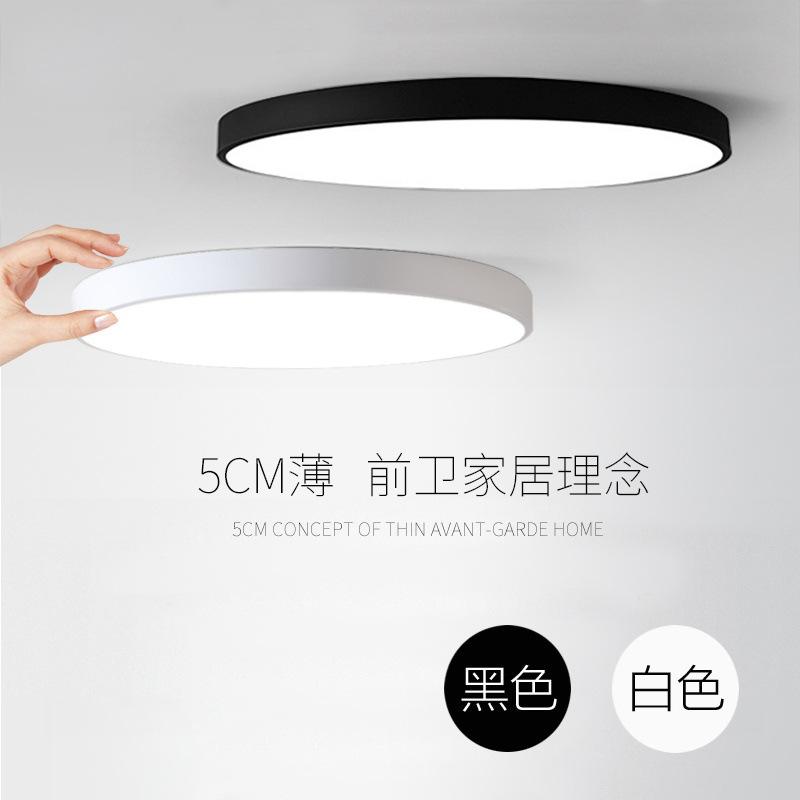 薄款led吸顶灯圆形卧室灯简约现代客厅房间过道走廊入户灯具北欧