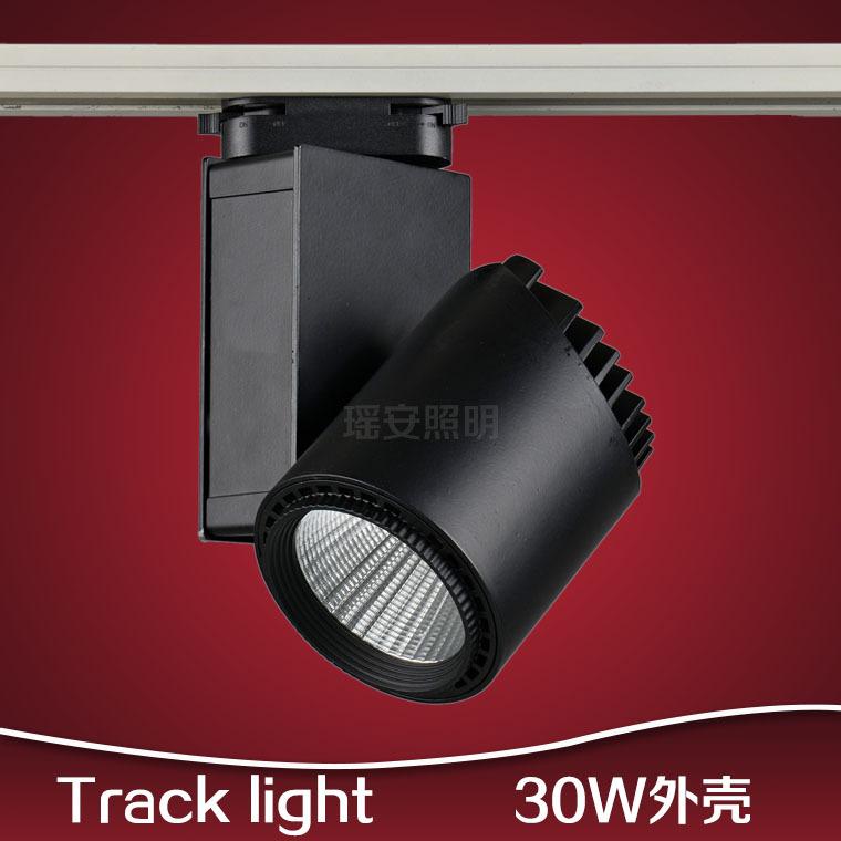 COB压铸灯外壳 LED轨道灯套件COB轨道射灯服装店导轨射灯外壳