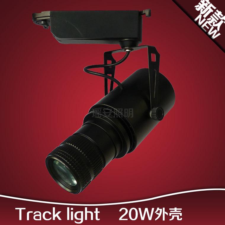 新款20W聚焦灯外壳套件COB服装店导轨射灯LED轨道灯背景墙射灯