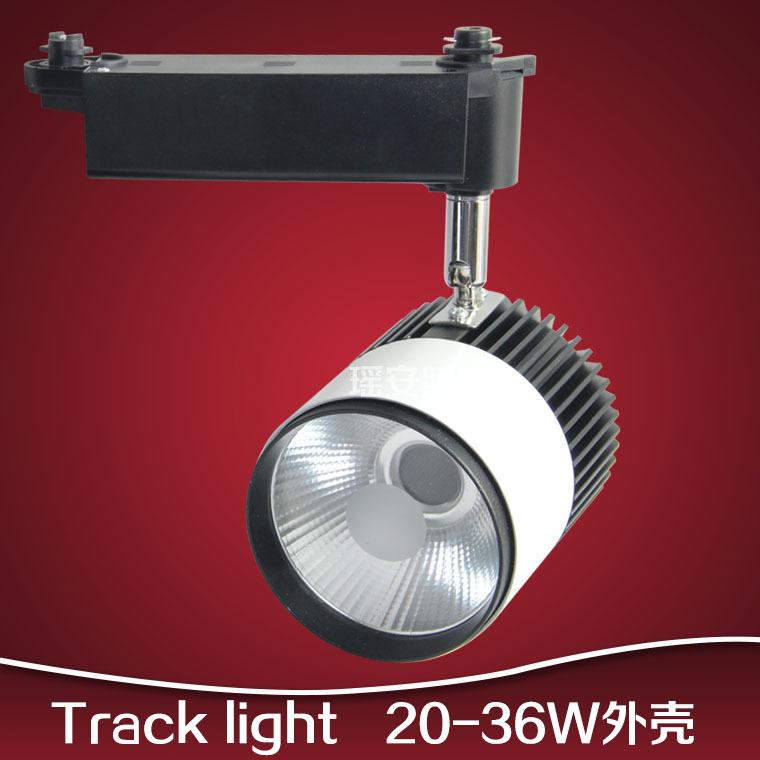 供应20WCOB吊杆轨道灯配件LED导轨灯套件长杆射灯PAR30灯架