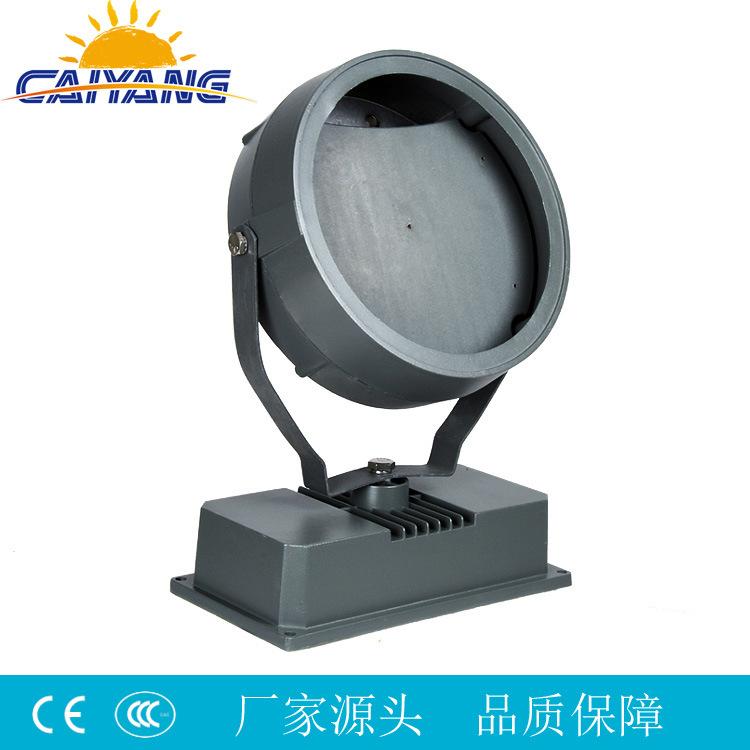 厂家批发led投光灯外壳,24W/36W大圆投光灯外壳,量大价优.....