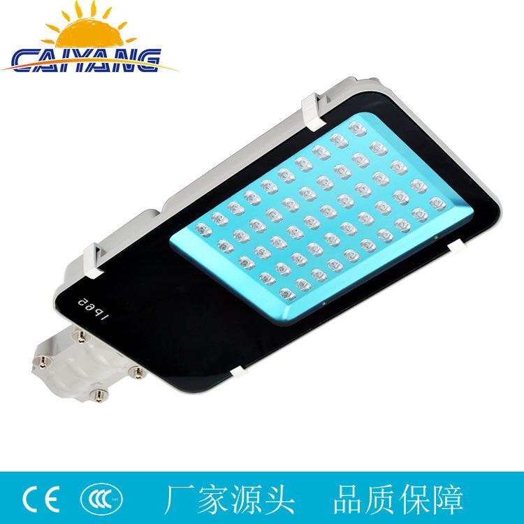 工厂直销LED路灯外壳,40W50W牙刷灯外壳,LED小金豆外壳套件....