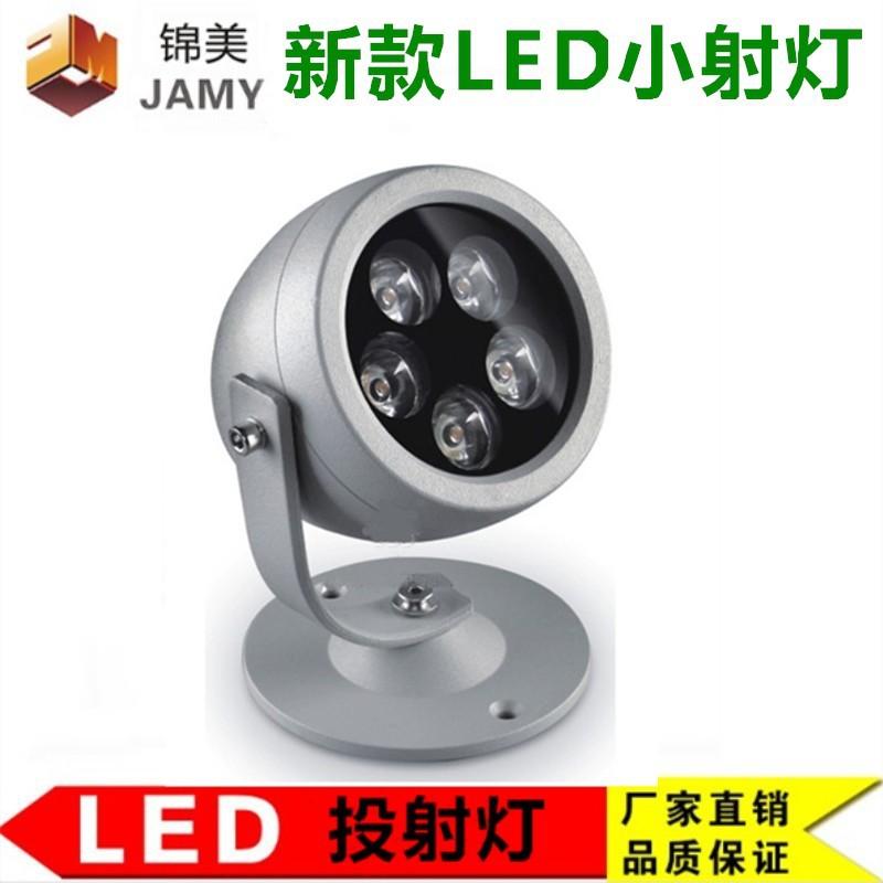 新款户外防水圆形3WLED投射灯车铝半圆形单边支架投光灯
