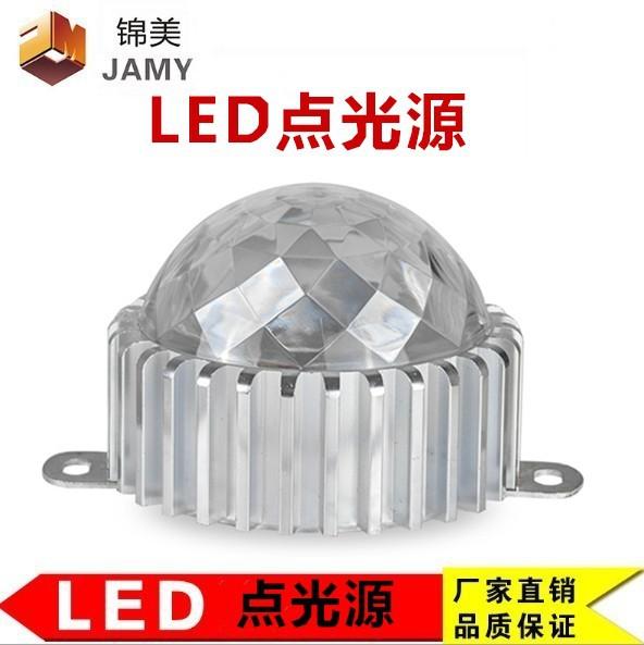 LED点光源内控外控单色全彩七彩防水户外招牌广告像素轮廓跑马灯