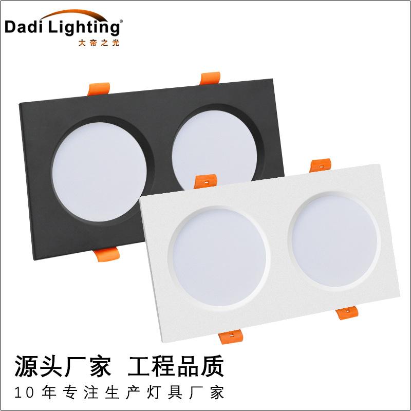 厂家直供筒灯led超薄防雾嵌入式天花灯单头双头吊顶平板灯格栅灯