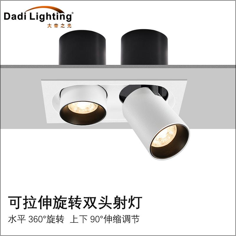 双头射灯led嵌入式cob伸缩拉伸射灯360度旋转可调角度斗胆灯防眩