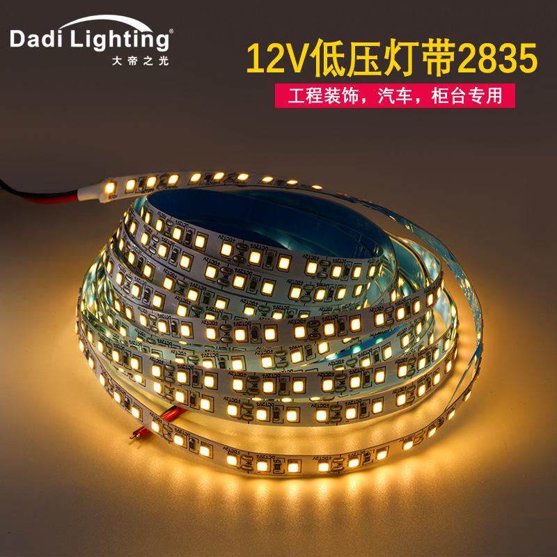 低压12v5050灯带柜台灯带12v24v120珠2835背景墙灯带ip68软灯条