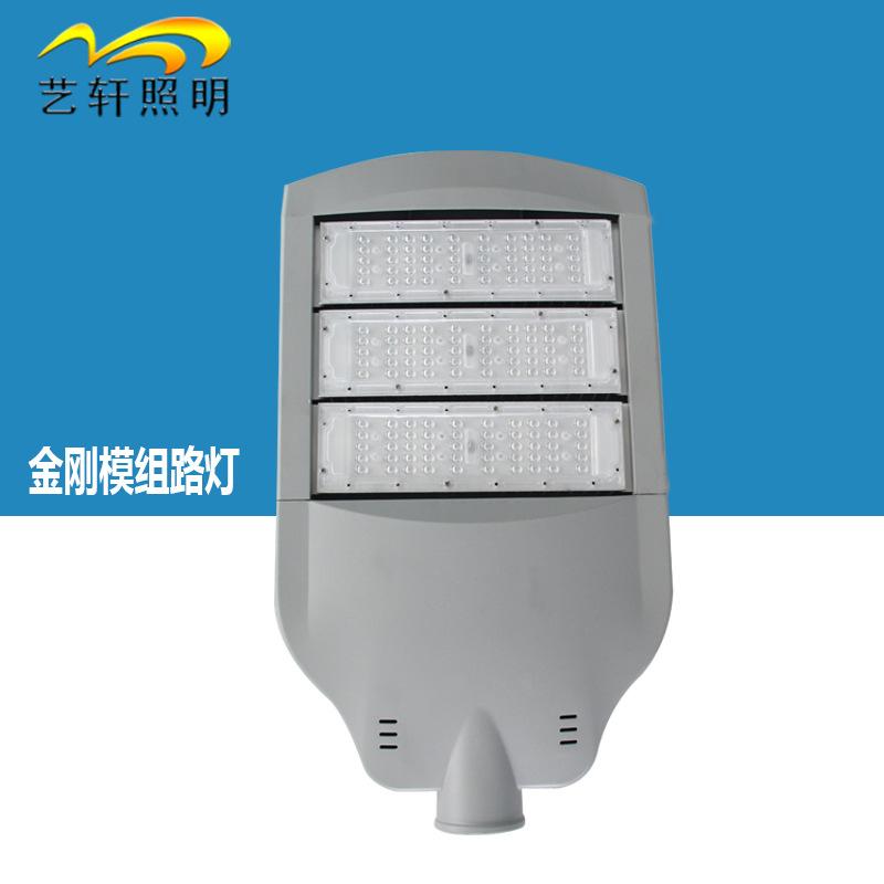 厂家直销 户外照明路灯 led模组路灯头100W 150W  led路灯头套件
