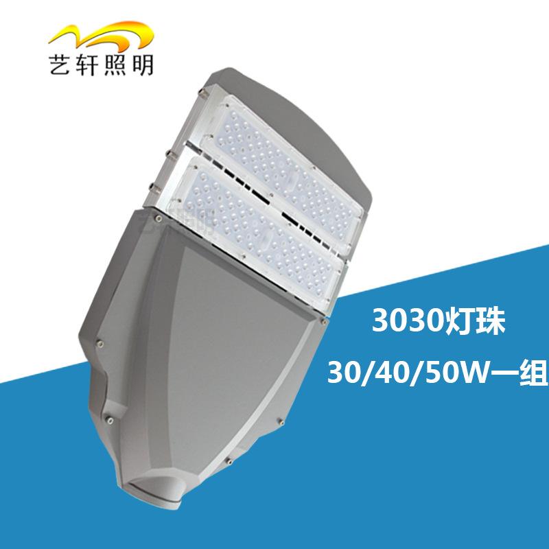 厂家直销路灯外壳模组100Wled模组路灯外壳套件工程超薄LED路灯