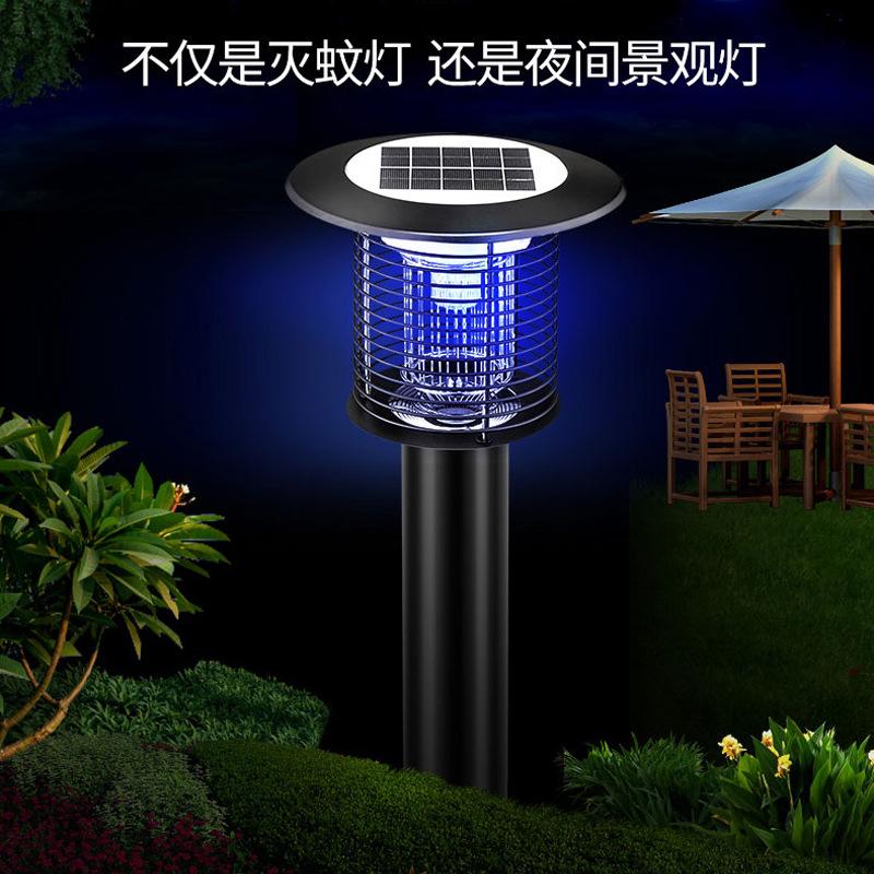 古镇厂家太阳能草坪灭蚊灯 户外庭院充电led防蚊灯杀虫灯驱蚊神器