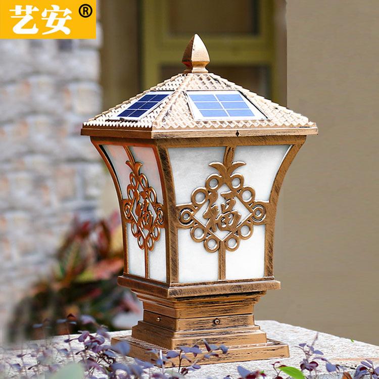 柱头灯户外 太阳能围墙大门柱子灯 内弯福防水室外花园别墅庭院灯