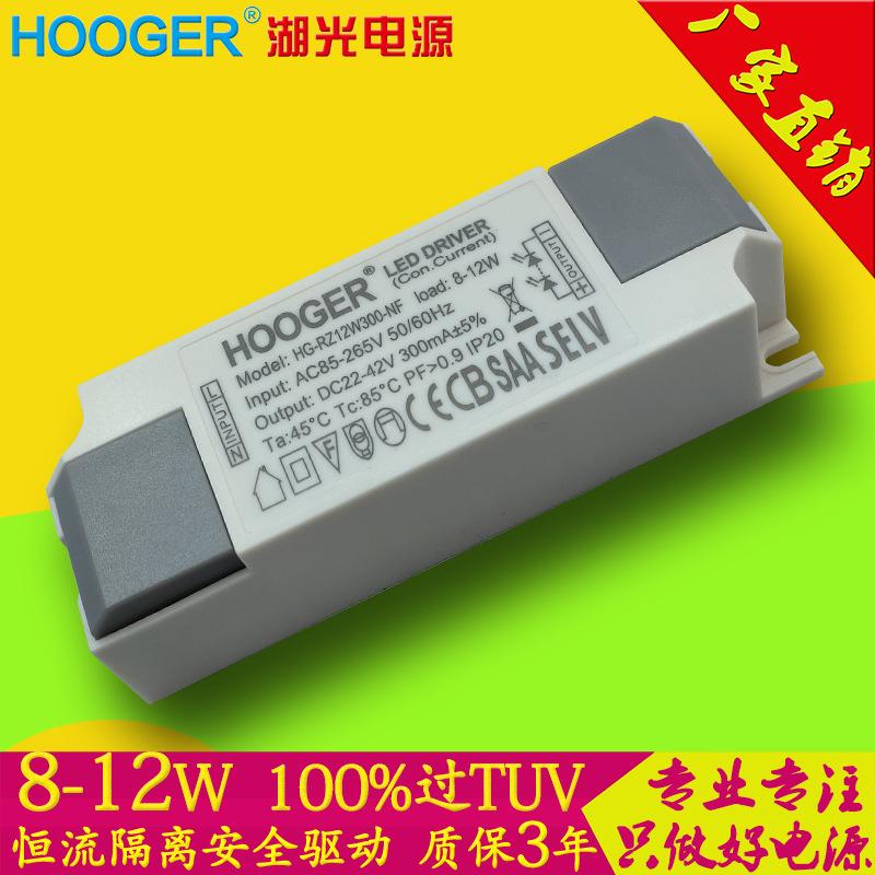 TUV-CE认证高PF无频闪12瓦10W8W筒灯面板灯LED驱动电源厂家批发