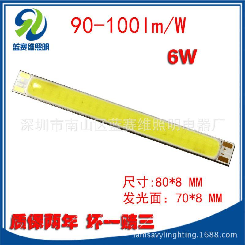 现货供应 长条形 80*8MM LED大功率6W 正白 暖白光 COB面光源