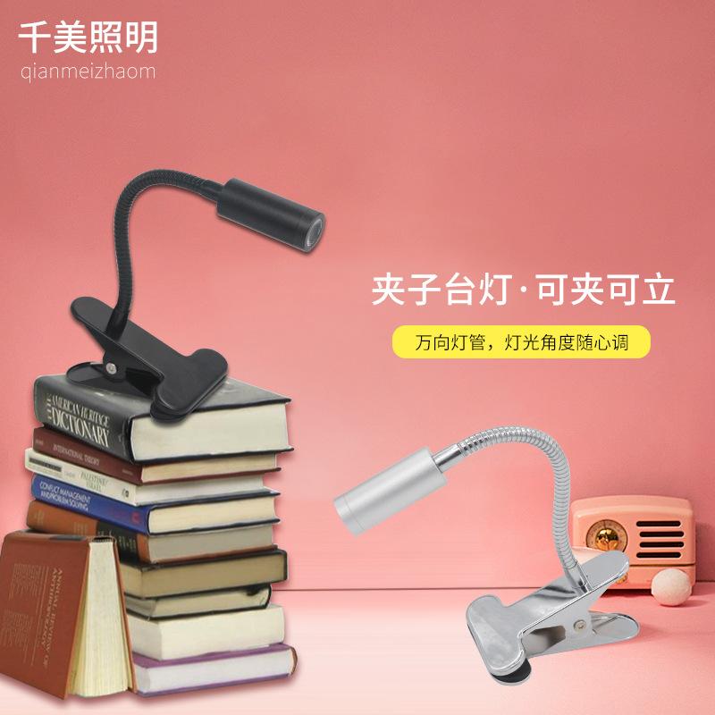 led触控式护眼台灯儿童学生创意夹子台灯书桌阅读工作床头台灯