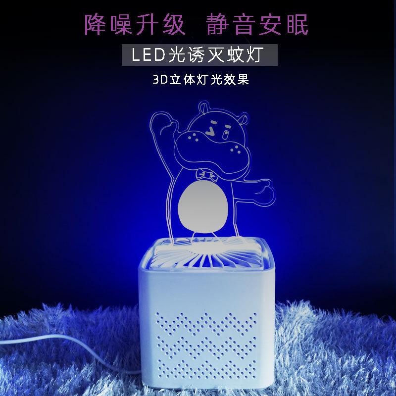 led灭蚊灯家用3d小夜灯创意卧室床头灯温馨气氛灯usb插电宿舍装饰
