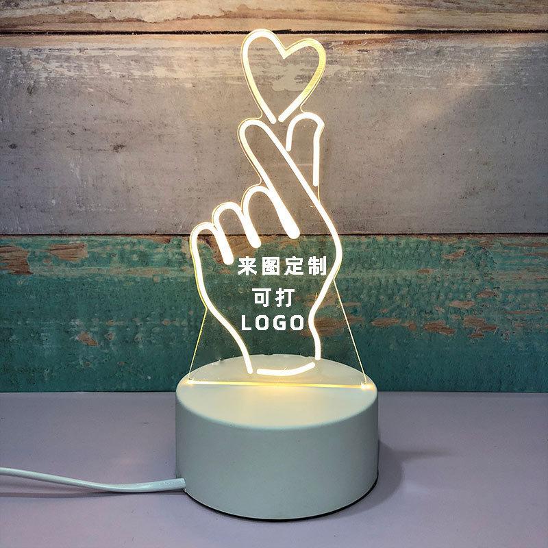 3d小夜灯充电创意小礼品公司开业促销送礼学生毕业定制图案印logo