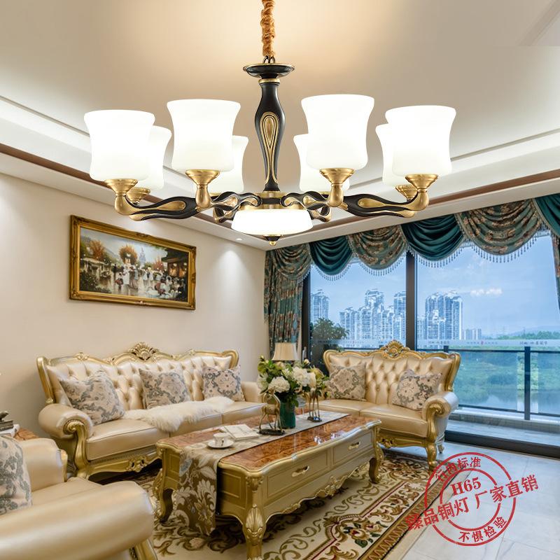 全铜吊灯客厅灯具欧式大气餐厅吊灯轻奢卧室灯古典复古云石吊灯