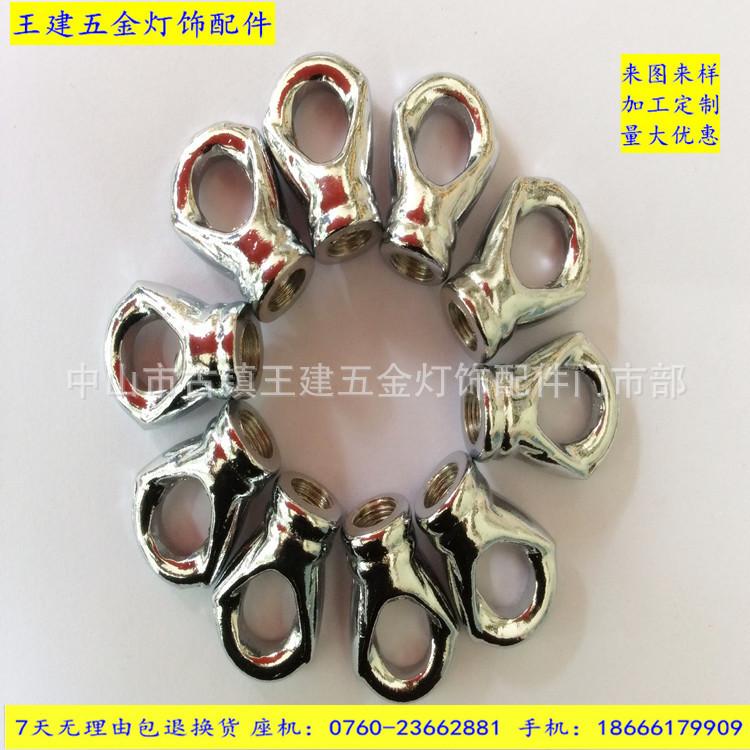 铁吊环  30*38*5  小荷叶吊环 闭口吊环 灯饰灯具配件