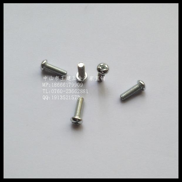 王建五金各规格半圆机钉专业生产销售紧固件 量大从优 非标定做