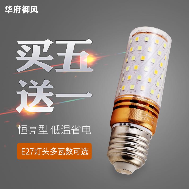 球泡灯LED透明灯罩LED玉米灯冷白/暖白透明罩球泡灯12WE27螺口