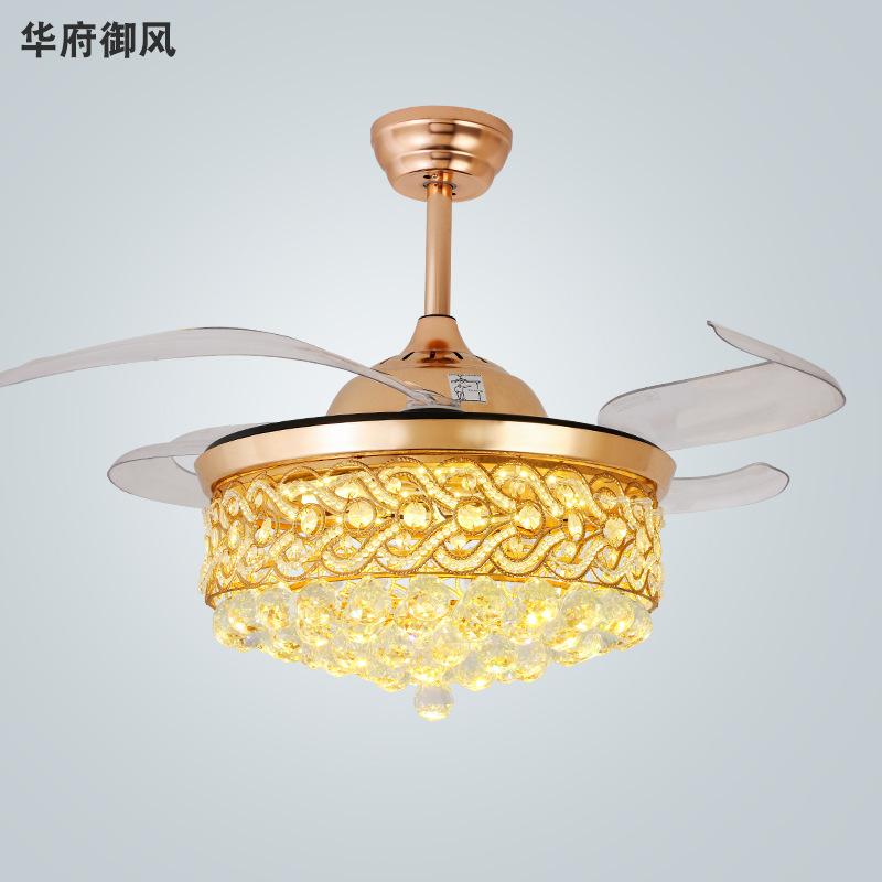 水晶隐形风扇灯酒店家用客厅餐厅卧室现代轻奢风扇吊灯电扇灯