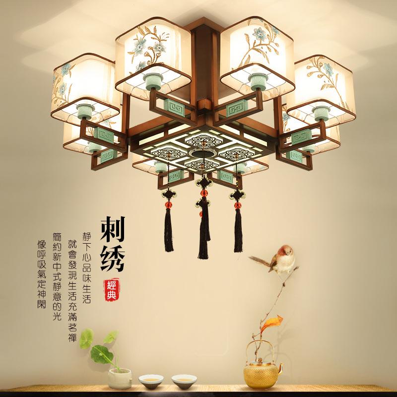 新中式吸顶灯led客厅灯现代简约长方形餐厅卧室灯中国风灯具套餐