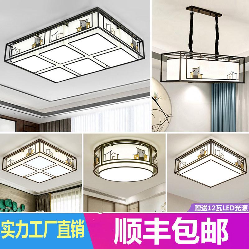 新中式吸顶灯led客厅灯方形简约现代中国风家用大气餐厅卧室灯饰