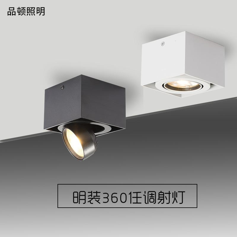方型摇头射灯明装筒射灯LED7W折叠式吸顶天花灯北欧射灯