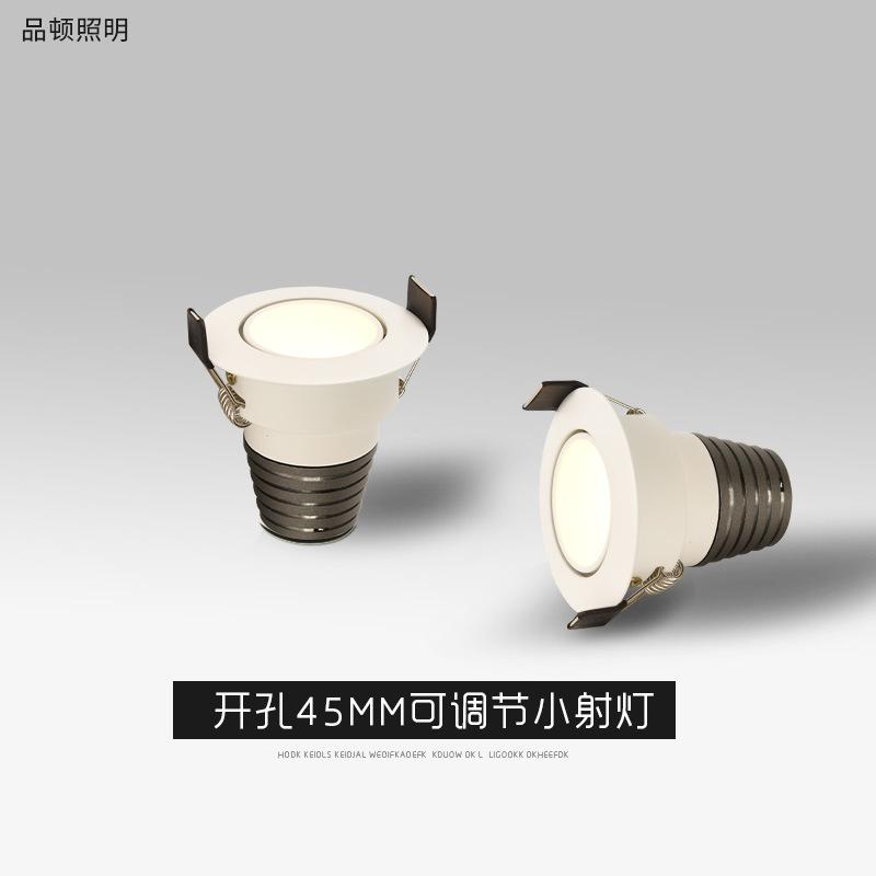 LED嵌入式背景天花灯可调节迷你酒柜小射灯开孔45mm防眩无主灯款