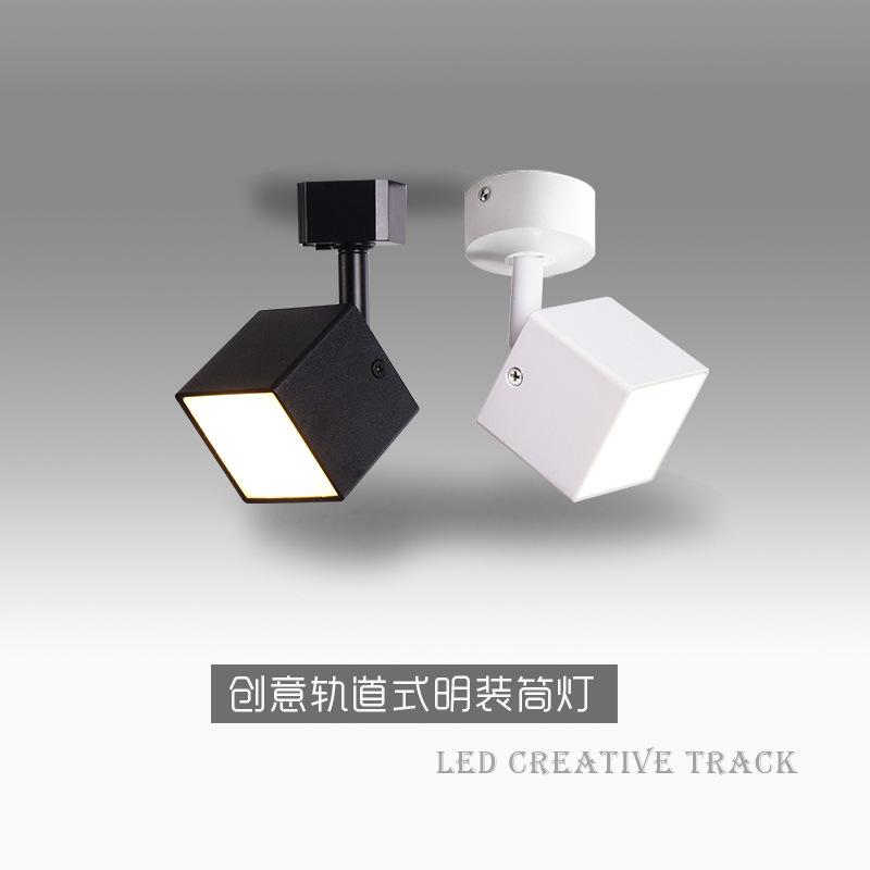 方形明装筒灯轨道式散光灯家用无主灯创意方型个性筒灯LED7W射灯