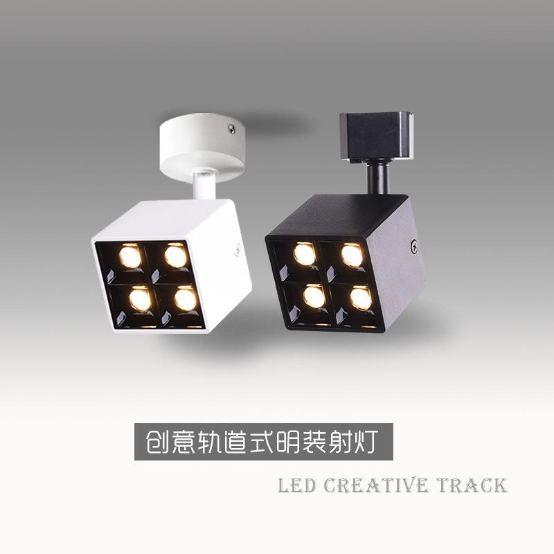方型轨道射灯创意方形导轨射灯家用无主灯小射灯北欧明装式免开孔