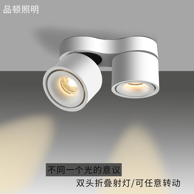 双头折叠射灯创意无主灯个性明装射灯可摇头调角天花筒灯2*7W12W