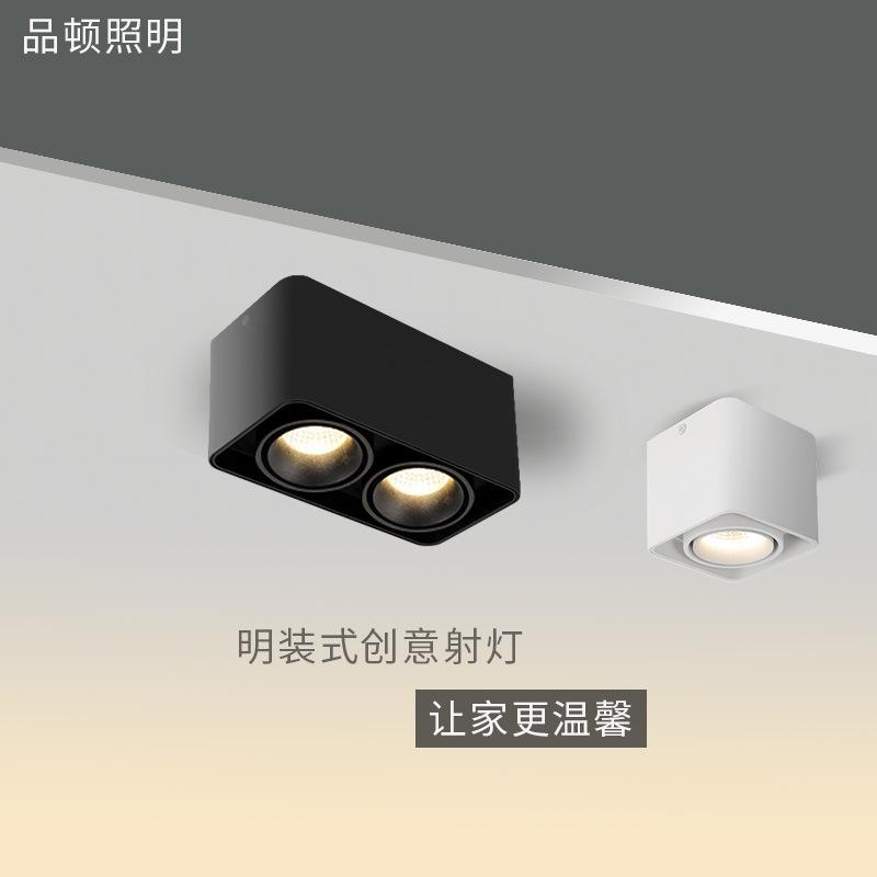 方型明装筒灯led单头双头射灯无主灯可调免开孔筒射灯过道豆胆灯
