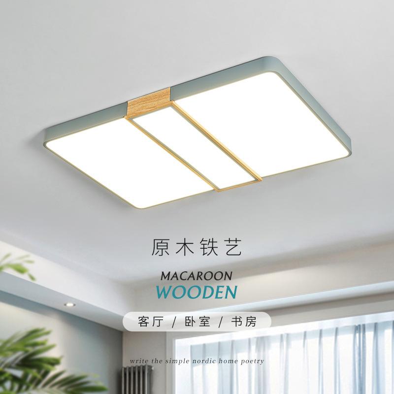 北欧客厅灯长方形吸顶灯简约现代大气家用实木房间卧室北欧灯具
