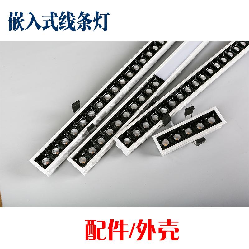 嵌入式1.2米线条灯45W长度可按要求订制铝基板可贴3030灯珠