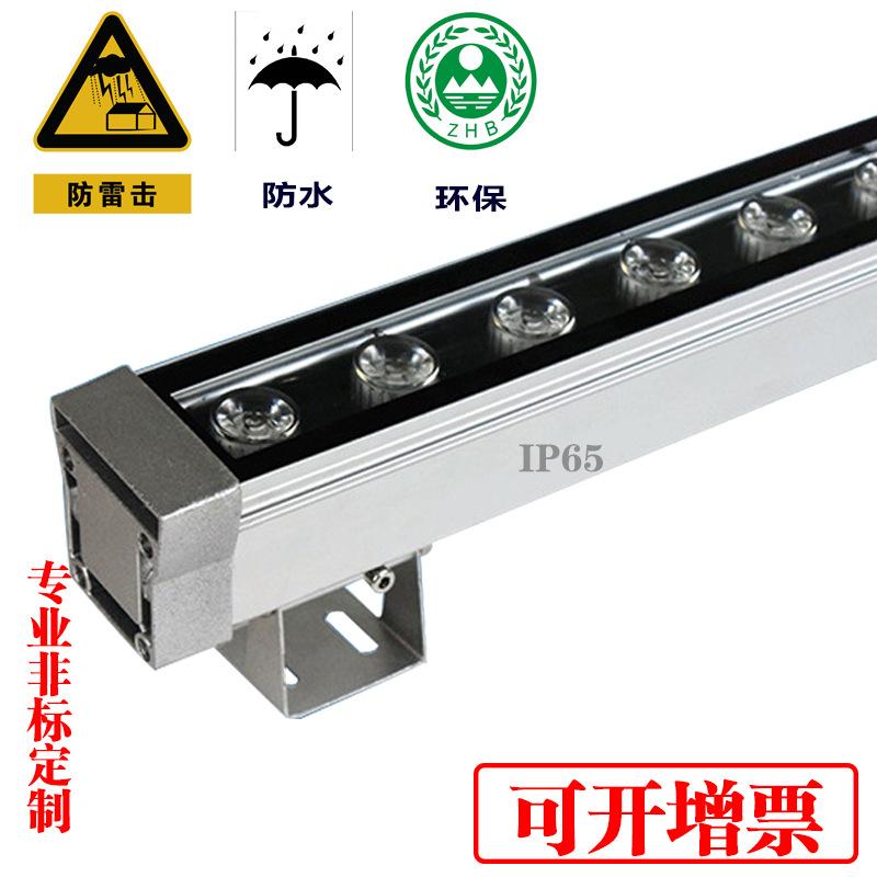 专业生产加工销售非标定制18W户外防水LED洗墙灯线条灯硬灯条