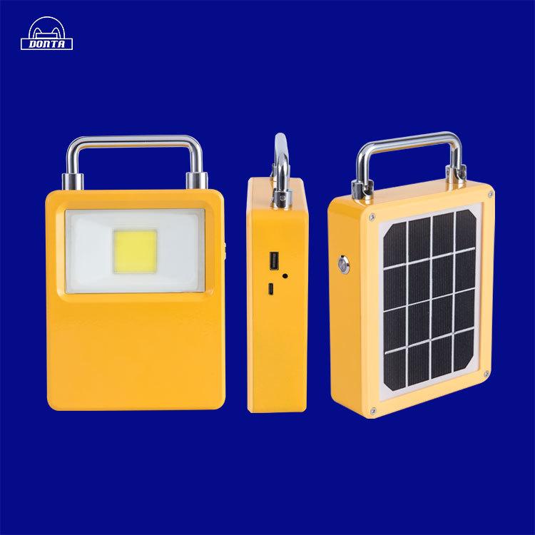 家用应急照明10W20W30W50W摆摊露工地营移动照明手提充电投光灯