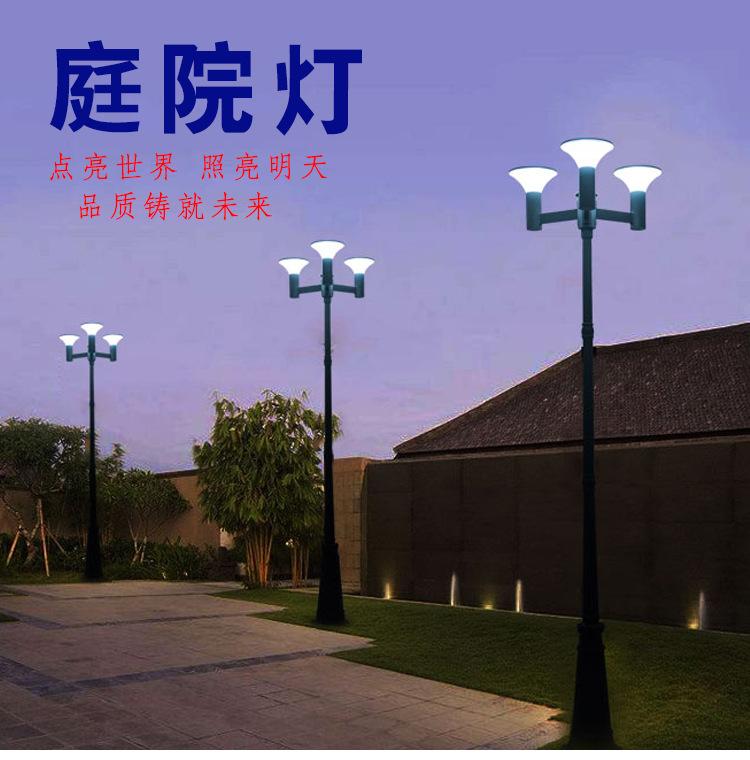 新款led户外太阳能花园灯15W别墅小区庭院灯2.5米公园草坪灯厂家