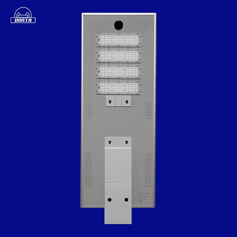 led太阳能光控人体60W80W农村建设一体化太阳能路灯生产厂家