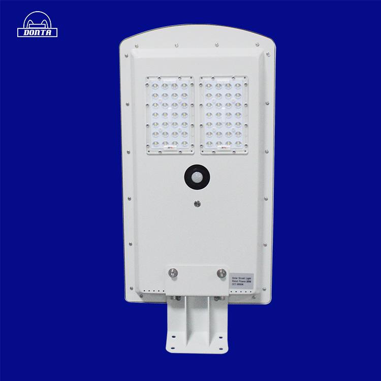 跨镜LED太阳能灯路灯人体雷达感应庭院灯户外一体化太阳能灯厂家
