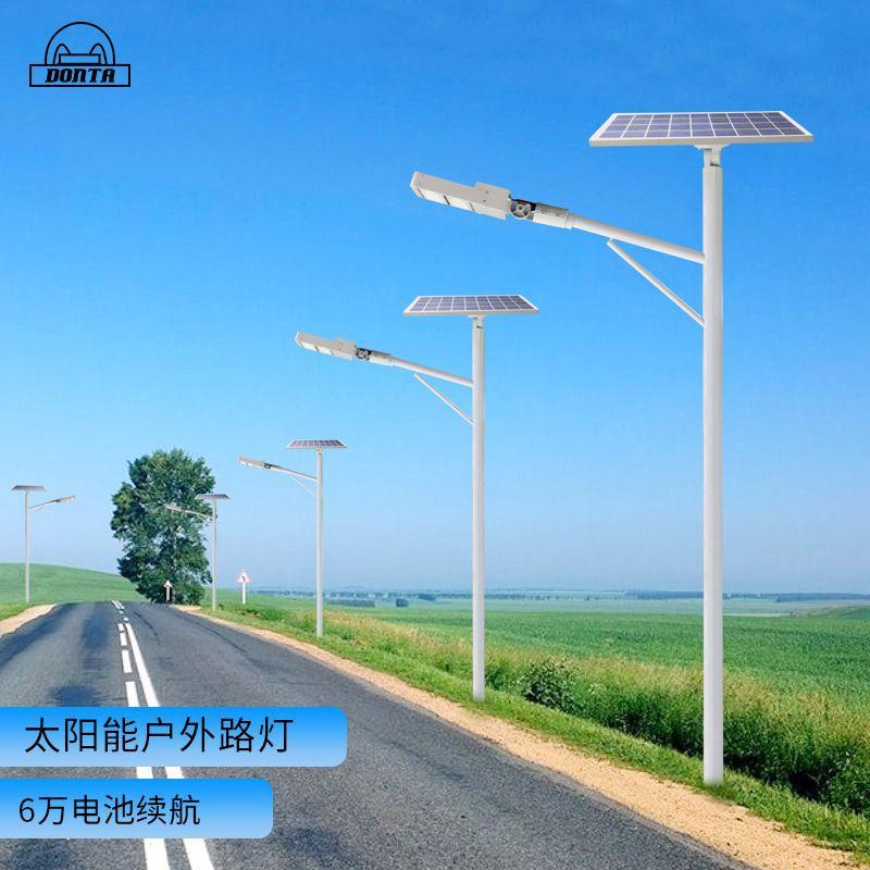 户外6米太阳能路灯50W60W80W100W120W智能分体式太阳能路灯